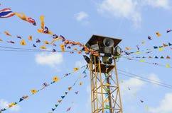 Allgemeiner Lautsprecher mit Flaggen Lizenzfreie Stockbilder