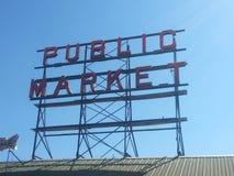 Allgemeiner Markt Stockbild