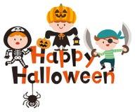 Allhelgonaaftonlogodesign och gulliga tecknad filmbarn lyckliga halloween stock illustrationer