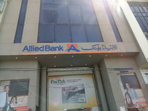 Allied bank Pakistan. A unique bill board that i noticed Royalty Free Stock Photography