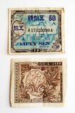 Allied Military Currency. Front and back of Japanese currency royalty free stock image