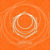 Allinea l'illustrazione geometrica una sette del chakras- Swadhisthana, il simbolo di Hinduismo, buddismo illustrazione vettoriale