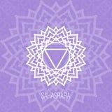 Allinea un'illustrazione geometrica di una sette del chakras-Sahasrara, il simbolo di Hinduismo, buddismo illustrazione vettoriale