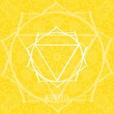 Allinea un'illustrazione geometrica di uno dei sette chakras - Manipura, il simbolo di Hinduismo, buddismo illustrazione di stock
