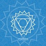 Allinea un'illustrazione geometrica di uno dei sette chakras - Vishuddha, il simbolo di Hinduismo, buddismo illustrazione vettoriale