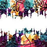 allmächtiger Gott Allah der arabischen Islamkalligraphie der meiste liebenswürdige Themamoslemglaube Stockfotos