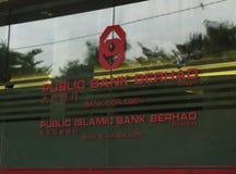 Allmänhet och offentlig islamisk bankfilial Malaysia royaltyfria bilder