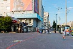 Allmän stolpe - kontor i Yekaterinburg Fotografering för Bildbyråer