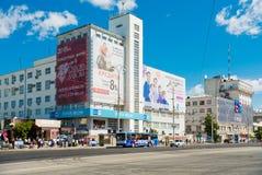 Allmän stolpe - kontor i Yekaterinburg Arkivfoton