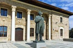 Alloggi il museo ed il monumento del capo comunista Georgi Dimitrov in villaggio di Kovachevtsi, Bulgaria Fotografia Stock
