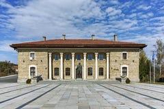 Alloggi il museo ed il monumento del capo comunista Georgi Dimitrov in villaggio di Kovachevtsi, Bulgaria Fotografia Stock Libera da Diritti