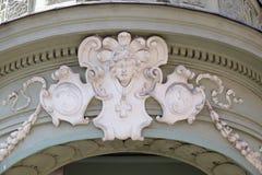 Alloggi la decorazione nella vecchia parte della città di Transferrina Immagine Stock Libera da Diritti
