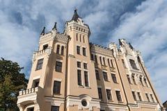 Alloggi la facciata nella vecchia città storica di Kiev, Ucraina Fotografia Stock