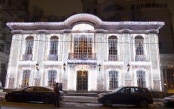 Alloggi nella decorazione di Natale, Mosca Fotografia Stock
