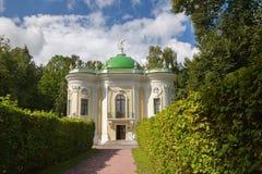 Alloggia dell'eremita nel parco di Kuskovo, Mosca Immagine Stock Libera da Diritti