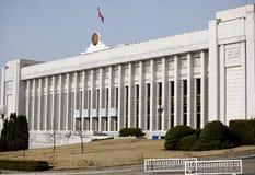 Alloggiamento della gente nordcoreana Fotografia Stock