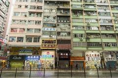 Alloggiamento di Hong Kong Immagine Stock