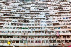 Alloggio ammucchiato in Hong Kong Fotografia Stock Libera da Diritti