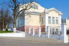Alloggio dell'ospedale clinico di emergenza della città di Homiel', Bielorussia Fotografia Stock Libera da Diritti