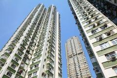 Alloggio di Hong Kong Immagine Stock