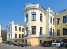 Alloggio ospedale di Zemsky dell'ospedale clinico di emergenza della città di Homiel'di precedente, Bielorussia Fotografie Stock Libere da Diritti