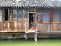 Alloggio residenziale da Wuzhen Fotografia Stock