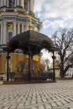 Alloro di Kiev-pechersk Fotografie Stock