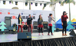 Allsång upp Hong Kong showhändelse Royaltyfria Foton
