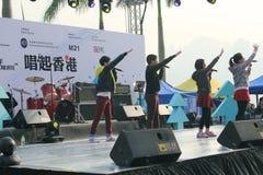 Allsång upp Hong Kong showhändelse Arkivbilder