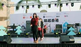 Allsång upp Hong Kong showhändelse Arkivbild