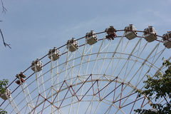 allt center hjul för utställningferrisryss Royaltyfri Bild