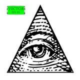 Allt seende öga av den nya världsordningen också vektor för coreldrawillustration stock illustrationer