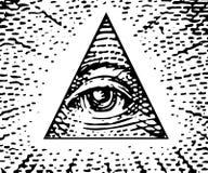 Allt seende öga av den nya världsordningen också vektor för coreldrawillustration royaltyfri illustrationer