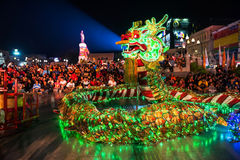 Allumez le dragon vert Photographie stock