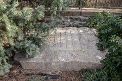 Allvarlig sten för Joseph Angell Youngâ €™s, på den banbrytande minnesmärken för mormon, royaltyfri fotografi