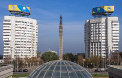Alma Ata - het Vierkant van de Republiek en Monument van Onafhankelijkheid van Kazakhs Royalty-vrije Stock Afbeeldingen