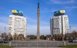 Alma Ata - het Vierkant van de Republiek en Monument van Onafhankelijkheid van Kazakhs Royalty-vrije Stock Foto