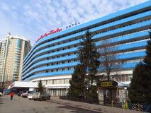 Alma Ata - Hotel Alma Ata stock afbeelding