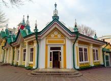 Alma Ata - Huis van stoffen kyzyl-Tan Royalty-vrije Stock Afbeeldingen