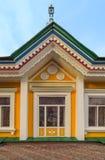 Alma Ata - Huis van stoffen kyzyl-Tan Stock Afbeeldingen