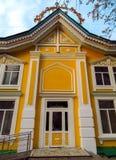 Alma Ata - Huis van stoffen kyzyl-Tan Royalty-vrije Stock Fotografie