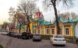 Alma Ata - Huis van stoffen kyzyl-Tan Royalty-vrije Stock Afbeelding