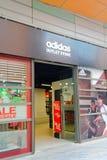 Almacén de enchufe de Adidas Imagen de archivo