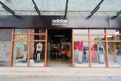 Almacén de enchufe de Adidas Fotos de archivo