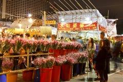 Almacén de flor de la feria Foto de archivo libre de regalías