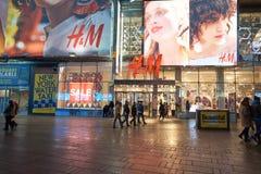 Almacén de H&M Foto de archivo libre de regalías