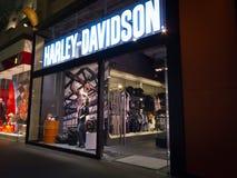 Almacén de Harley Davidson Fotos de archivo libres de regalías