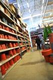 Tienda de las mejoras para el hogar Imagen de archivo libre de regalías
