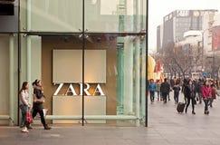 Almacén de Zara Fotografía de archivo