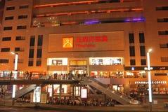 Almacén grande de Wangfujing Imágenes de archivo libres de regalías